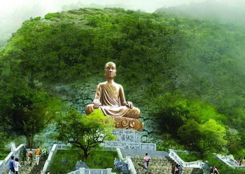 Thiền phái Trúc Lâm Yên Tử